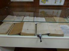 Музей ВНИИОУ