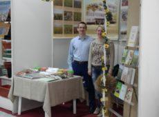 XIII Межрегиональная выставка «Зеленая неделя»