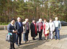 Участники конференции из ВлГУ и Национального университета Узбекистана